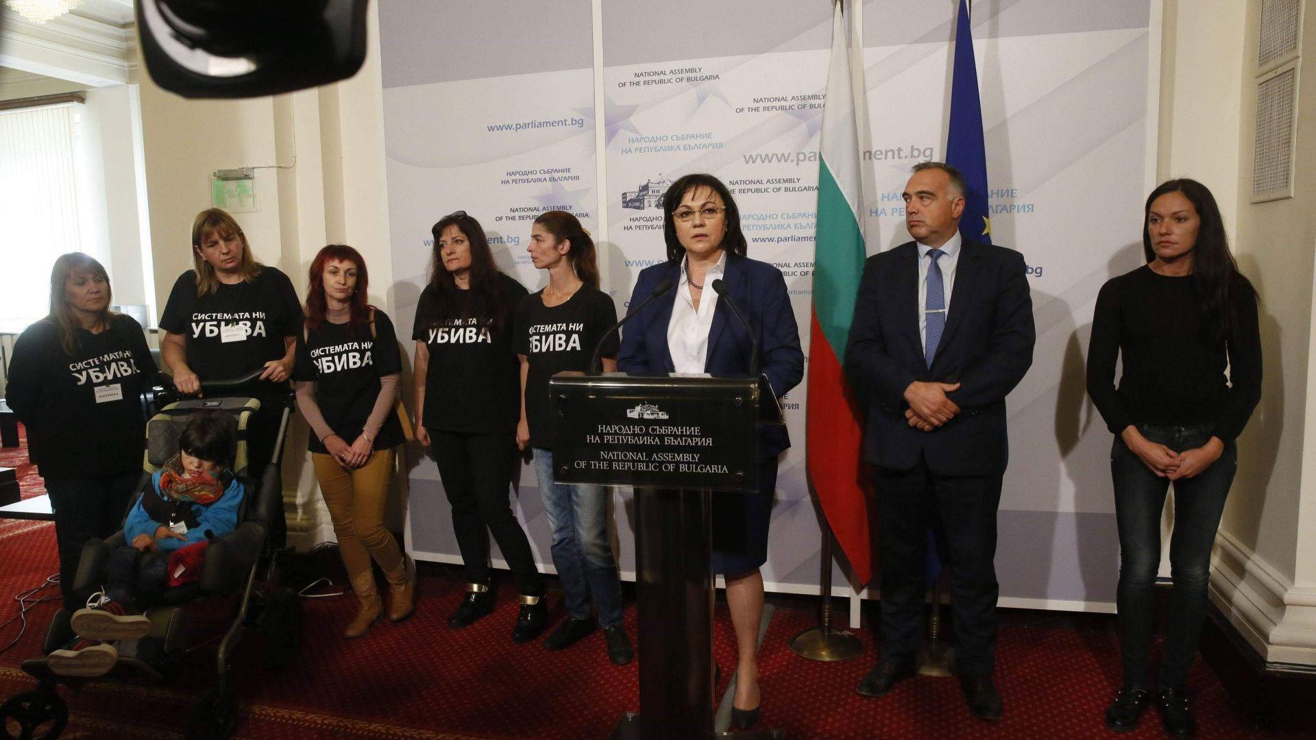 Нинова: Г-н Борисов, този път с извинение няма да спасите положението