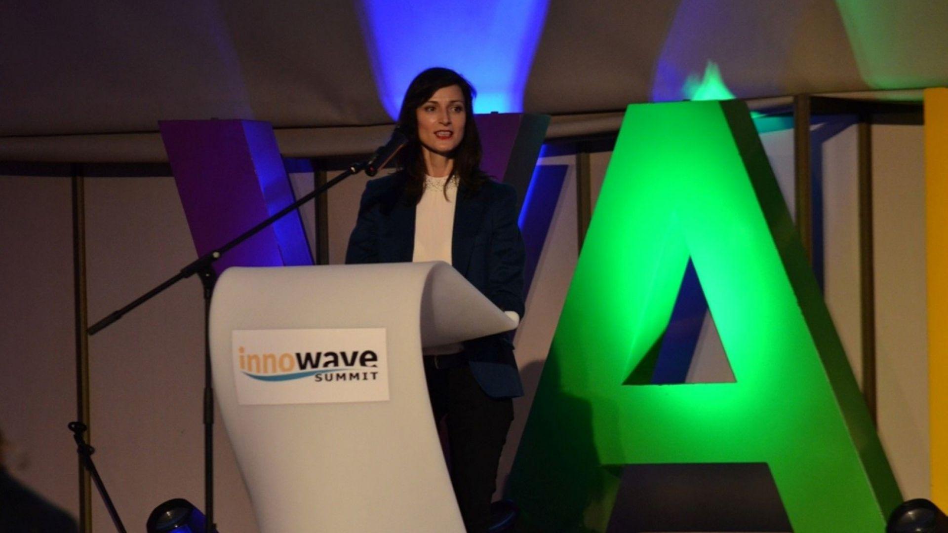 Започна най-мащабната високотехнологична конференция InnoWave Summit 2018