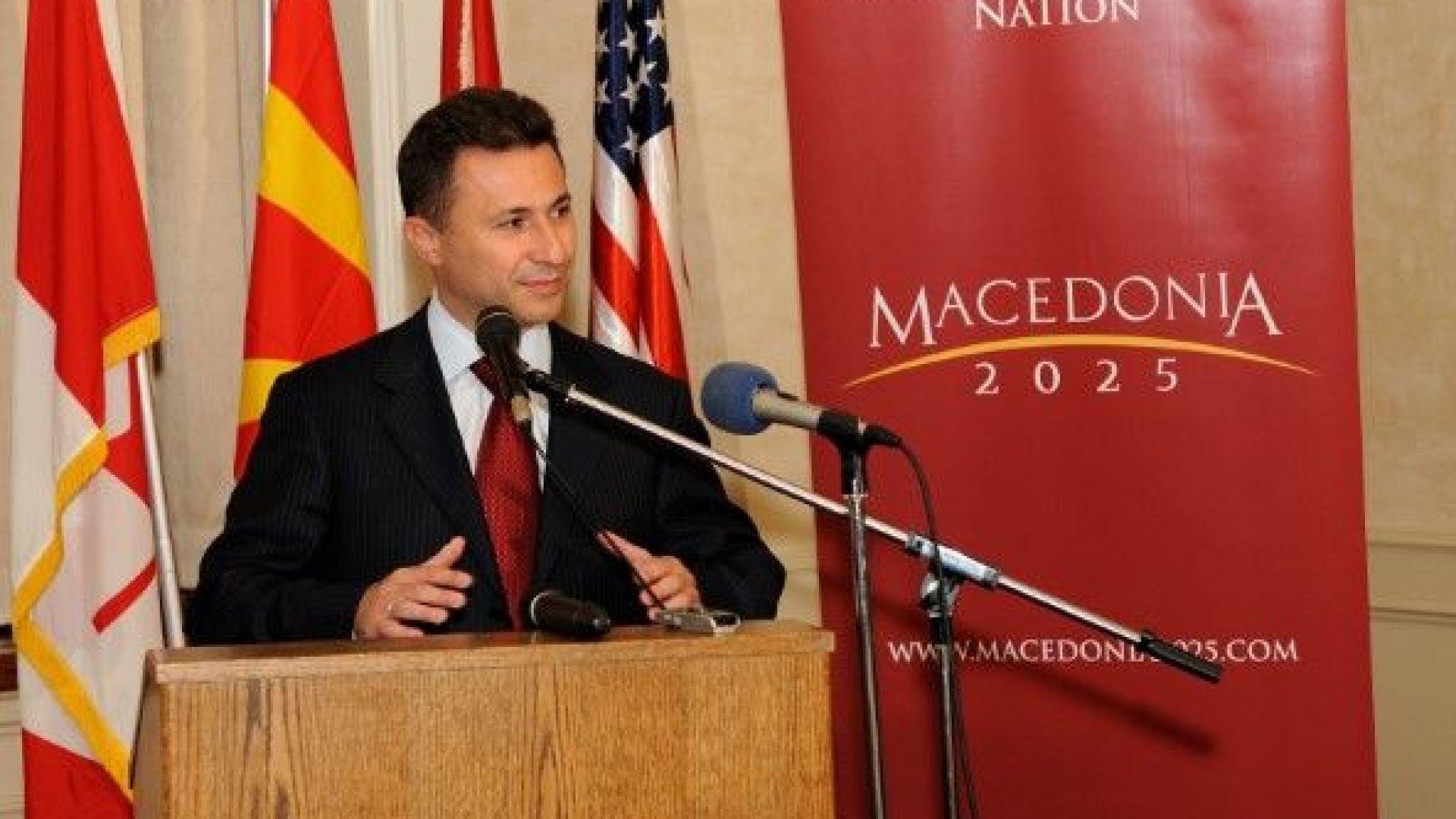 Груевски подал молба за убежище в Унгария