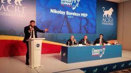 Бареков и Сидеров презентираха новата коалиция