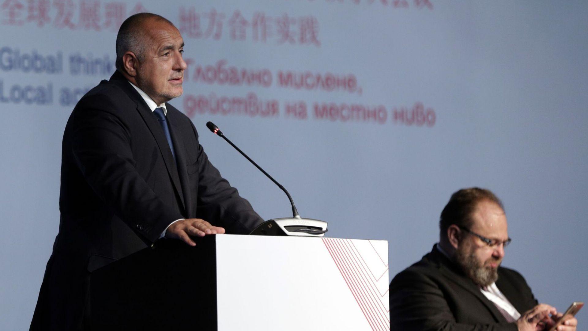 Борисов: Санкциите срещу държавите са прът в колелата на бизнеса