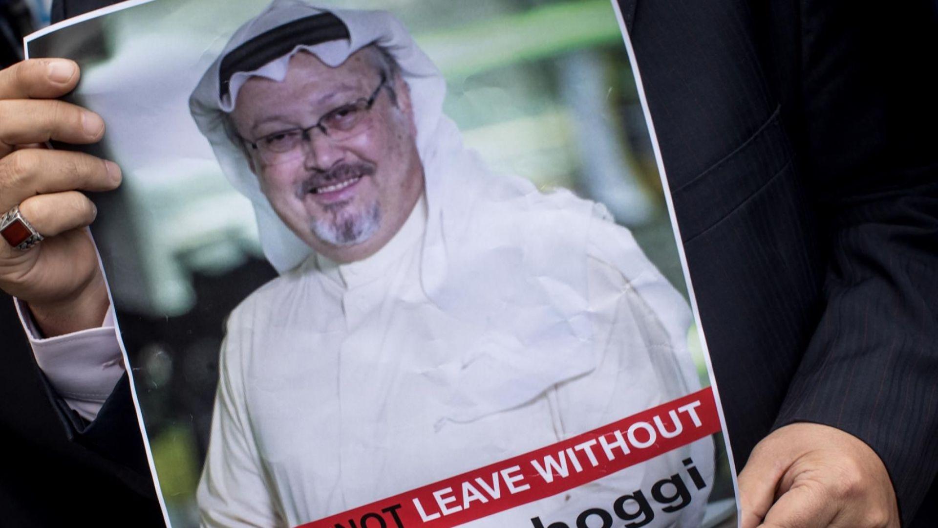 Турско издание: Тялото на Джамал Кашоги е намерено