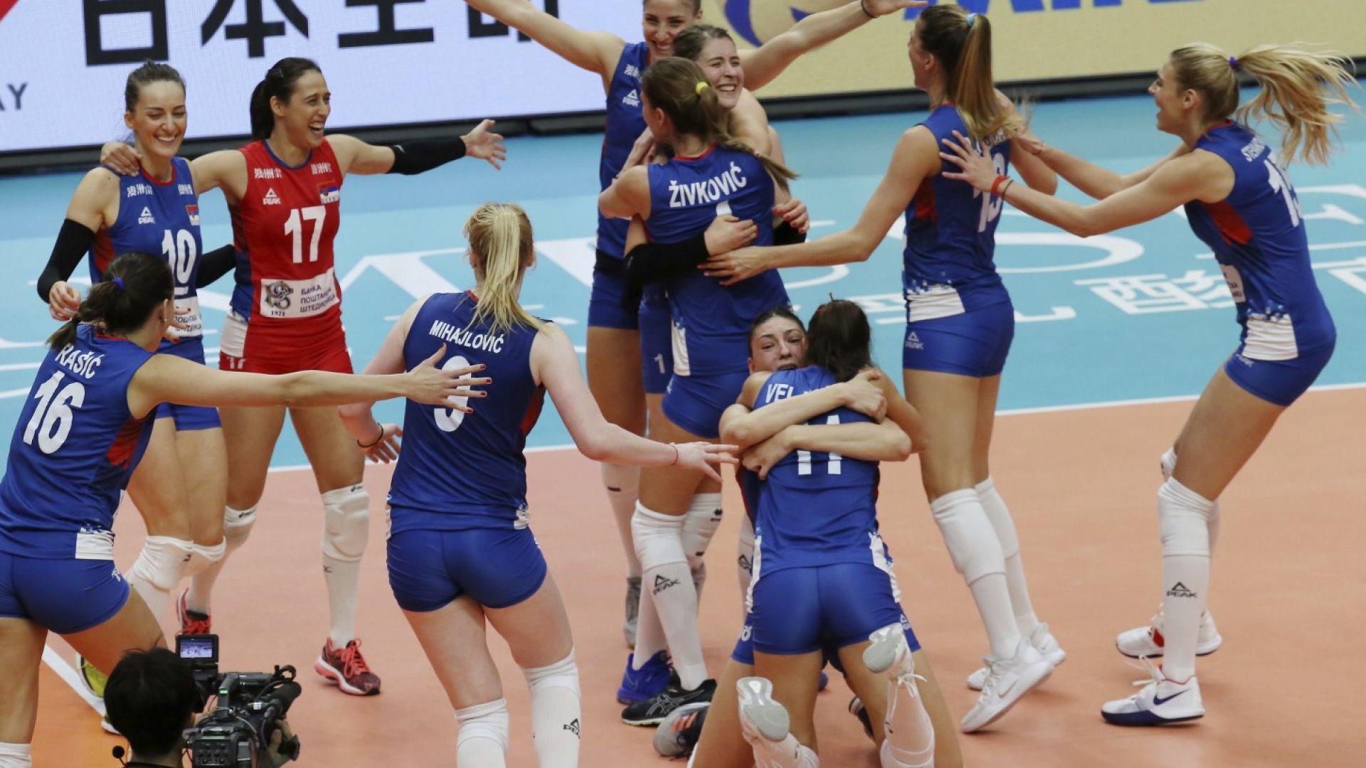 Сърбия за първи път е световен шампион