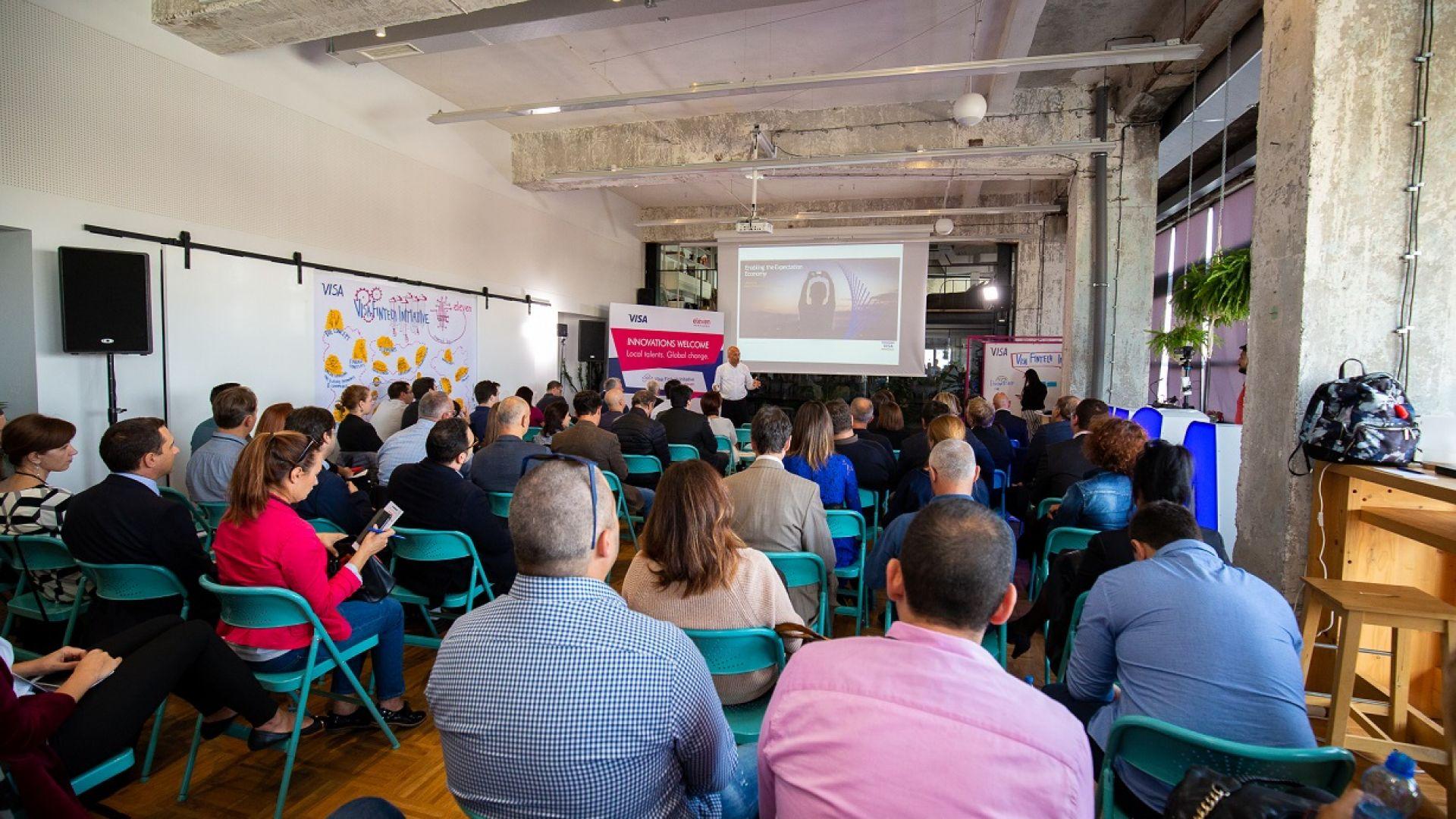 Visa и Eleven Ventures обединяват талантите от финтех индустрията