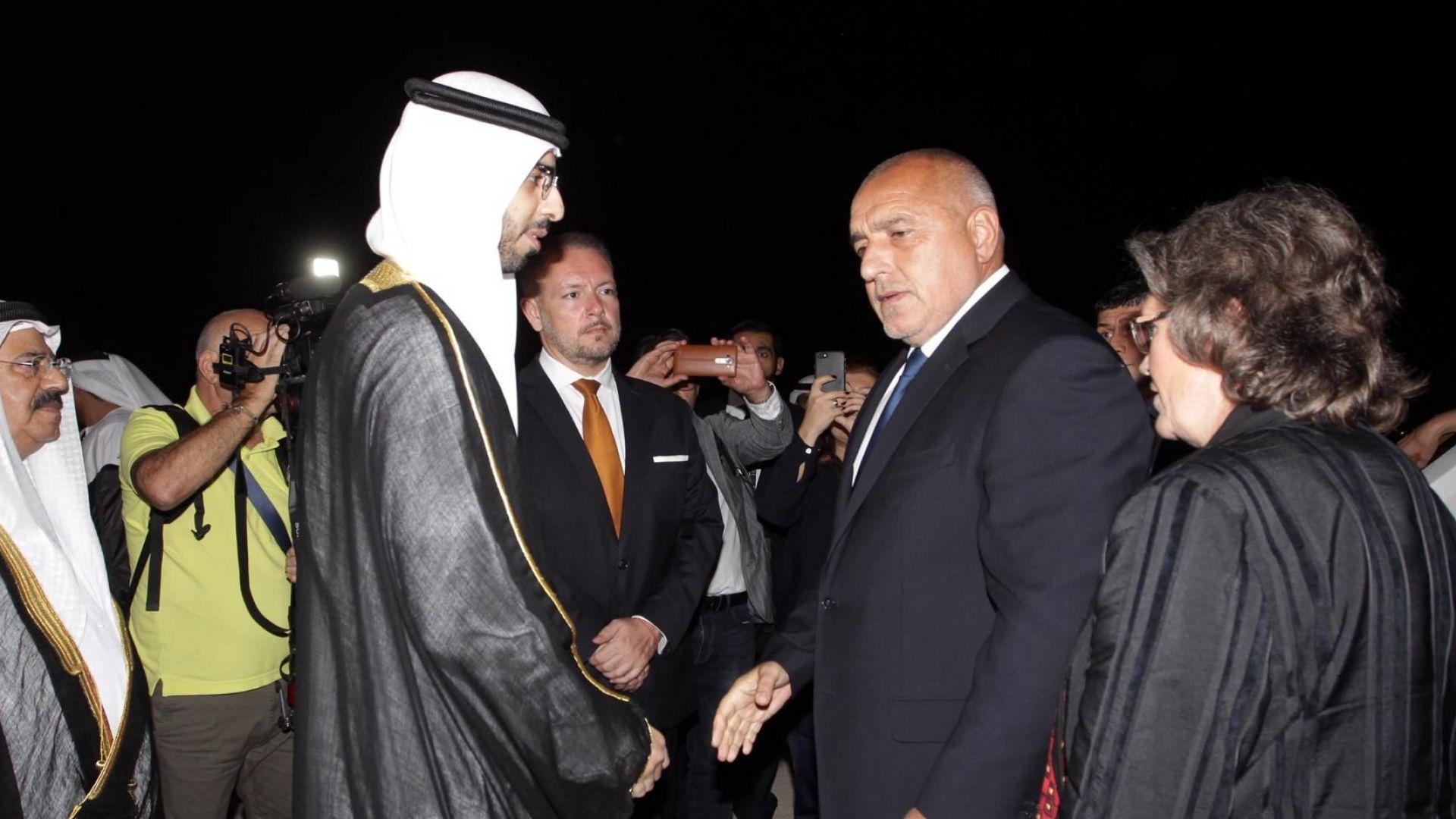 Министър-председателят Бойко Борисов е на официално посещение в Обединените арабски