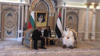 Бойко Борисов се срещна с престолонаследника на емирство Абу Даби