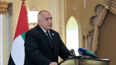 Борисов: Подписваме стратегически договор с ОАЕ