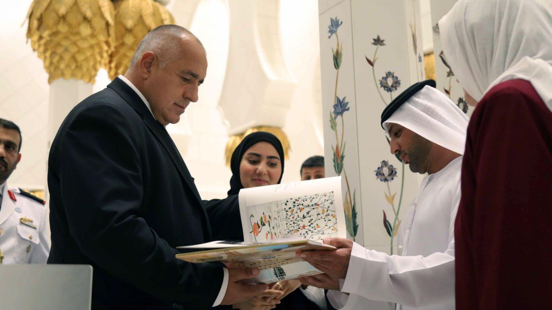 Борисов в най-големия мюсюлмански храм в ОАЕ (снимки)