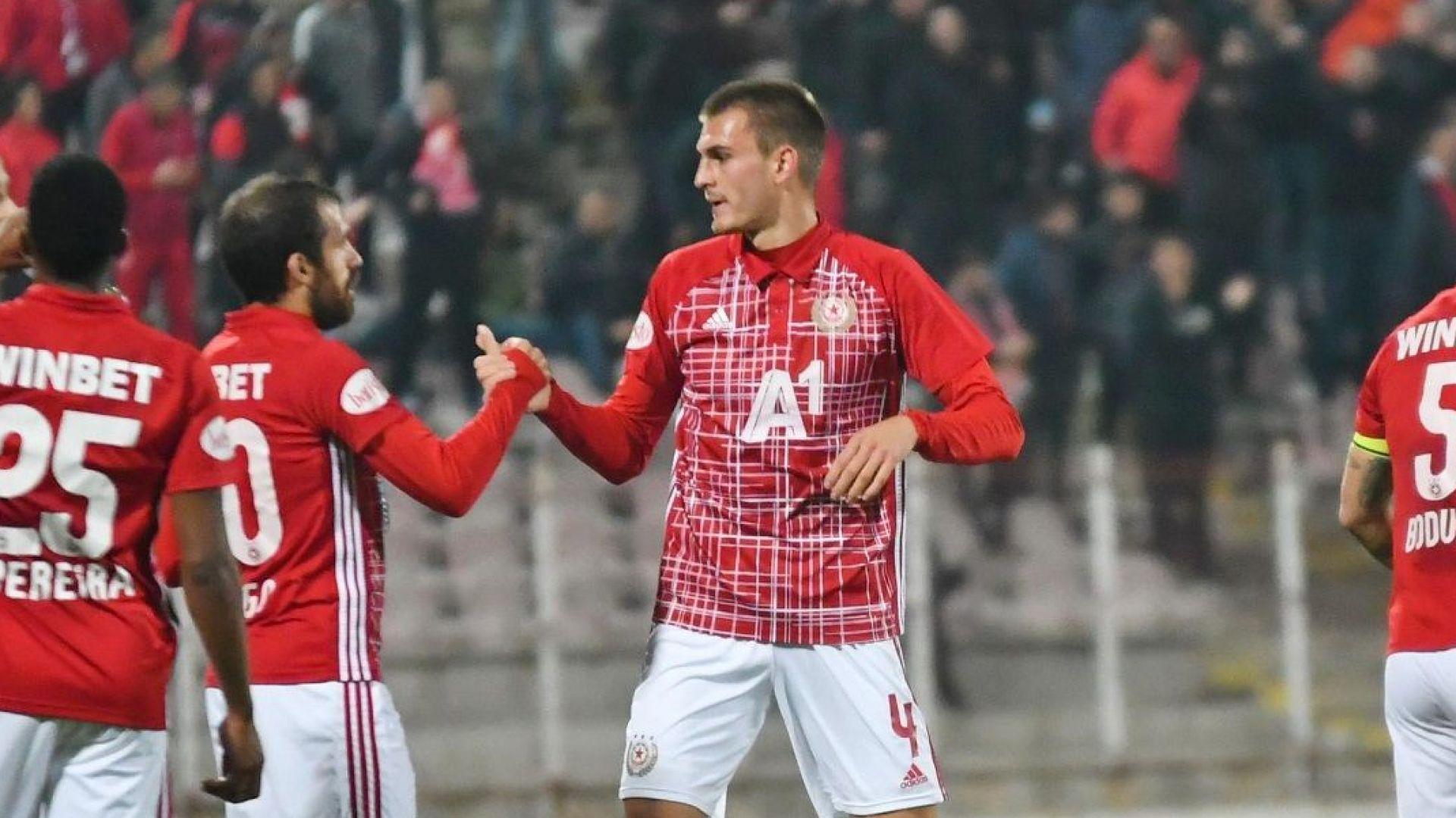 Класическа победа приближи ЦСКА на точка от върха
