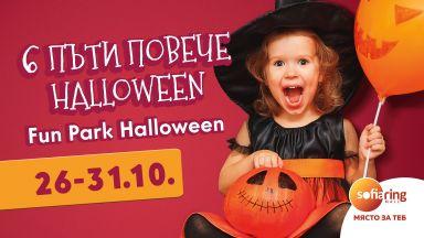 6 пъти повече Хелоуин в Sofia Ring Mall