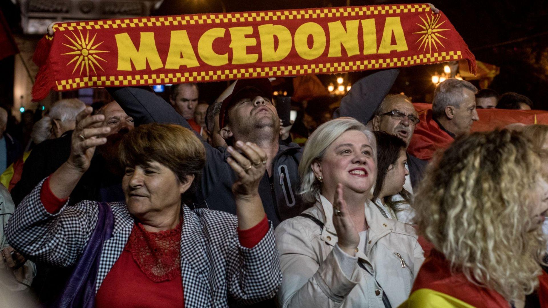 Русия се обяви срещу промяната на името на Македония