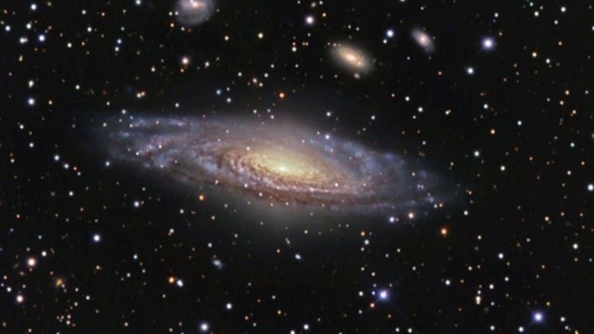Астрономи откриха галактики без тъмна материя
