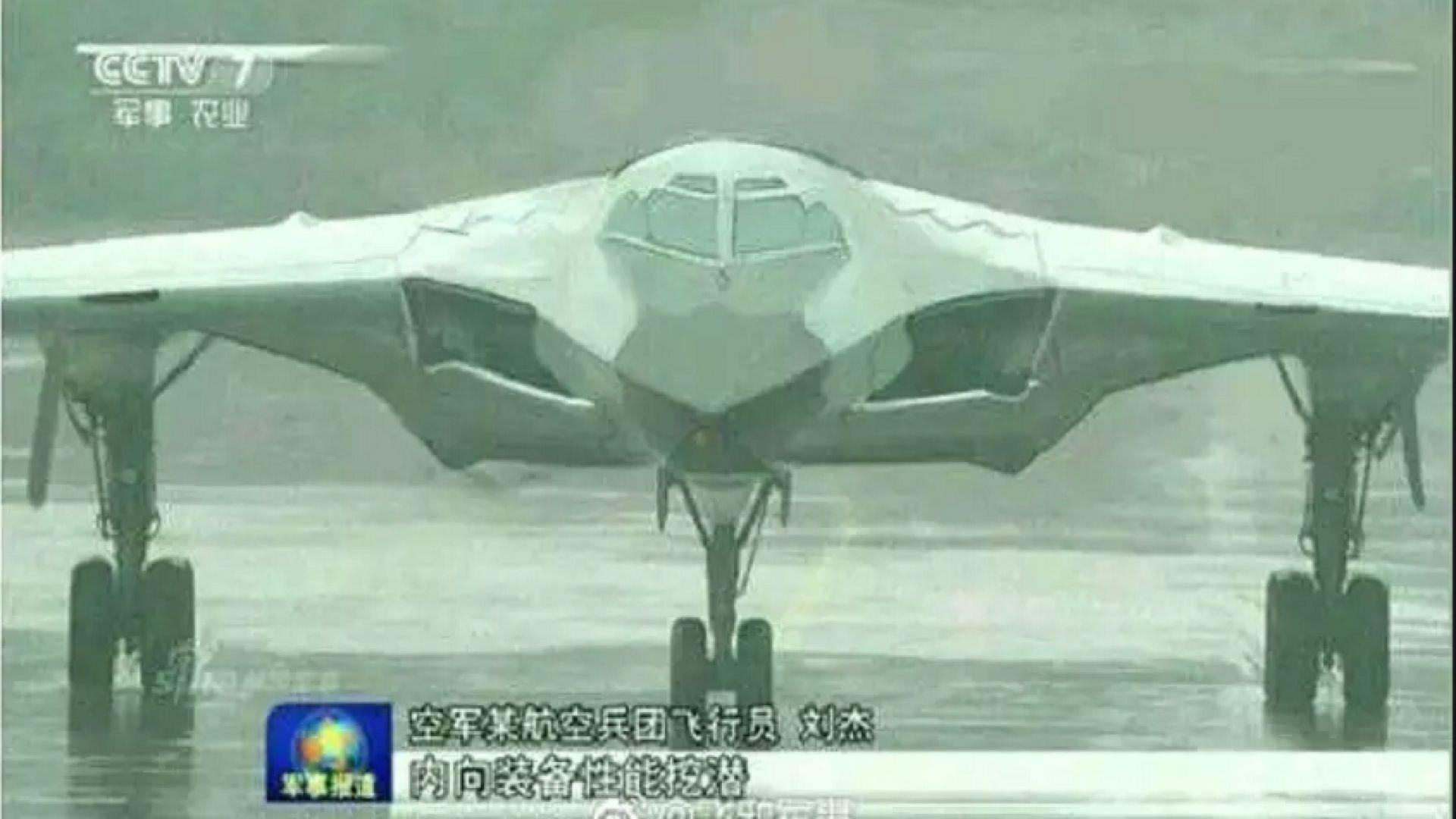 Единствената шпионска снимка на H-20