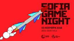 Задава се първата Софийска нощ на игрите