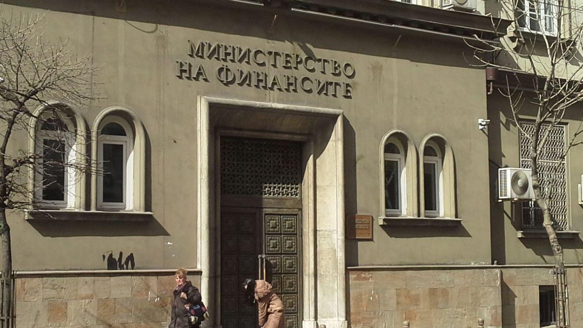 МФ отряза УНСС за повече пари за нов корпус