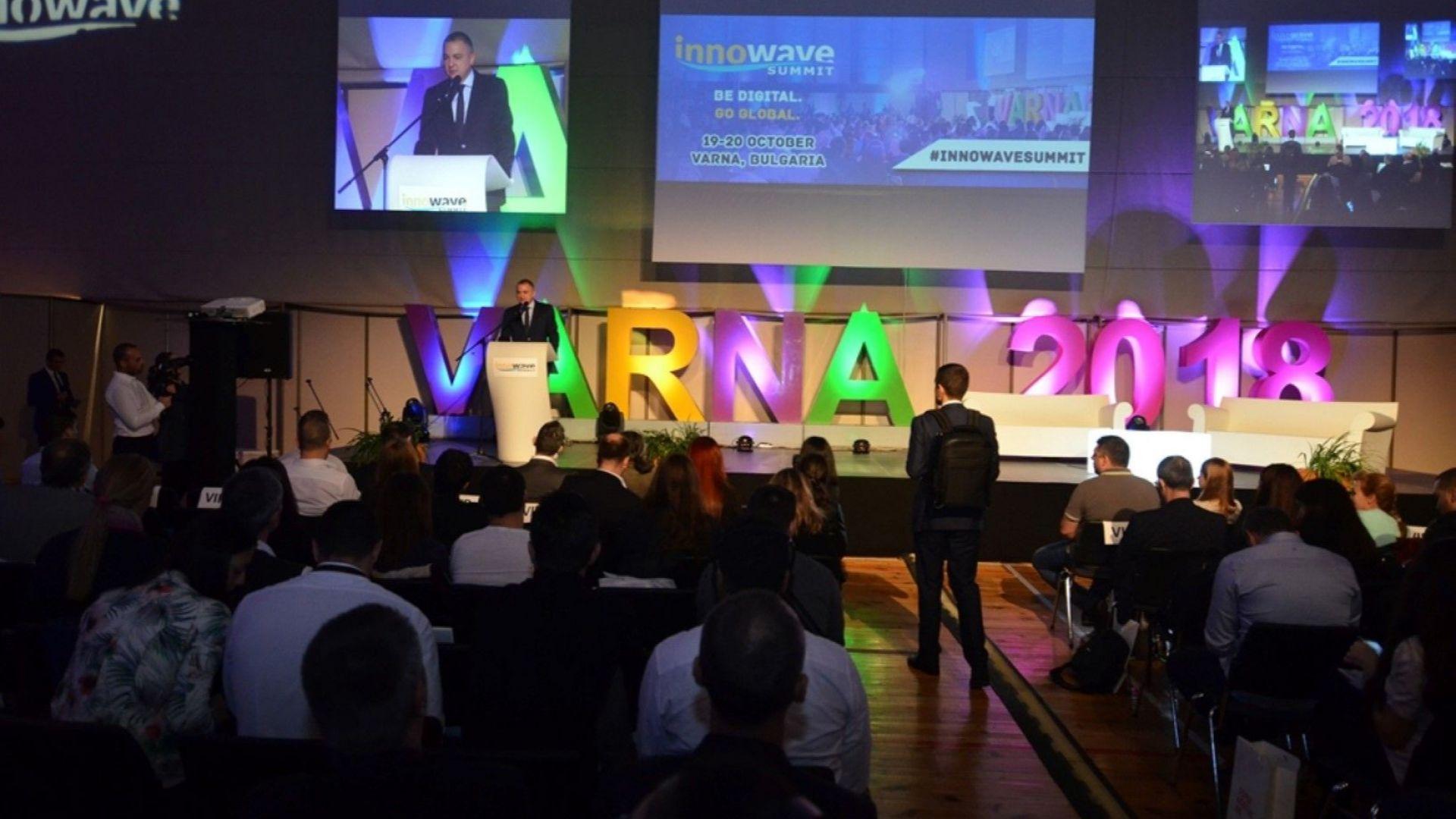 Повече от 3000 души посетиха второто издание на InnoWave Summit 2018 във Варна