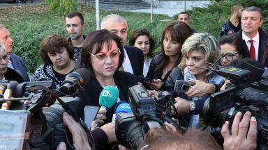 Нинова: Борисов е по-циничен и от Симеонов, всичко зависи от Каракачанов