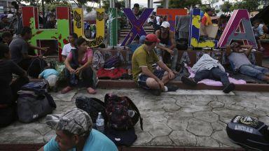 Керван със 7500 мигранти напредва към САЩ, Тръмп е бесен
