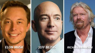 Кои са милиардерите в космическата надпревара