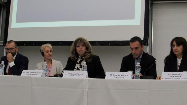 Йотова: Необходими са адекватни промени в законодателството за справяне с насилието върху жени