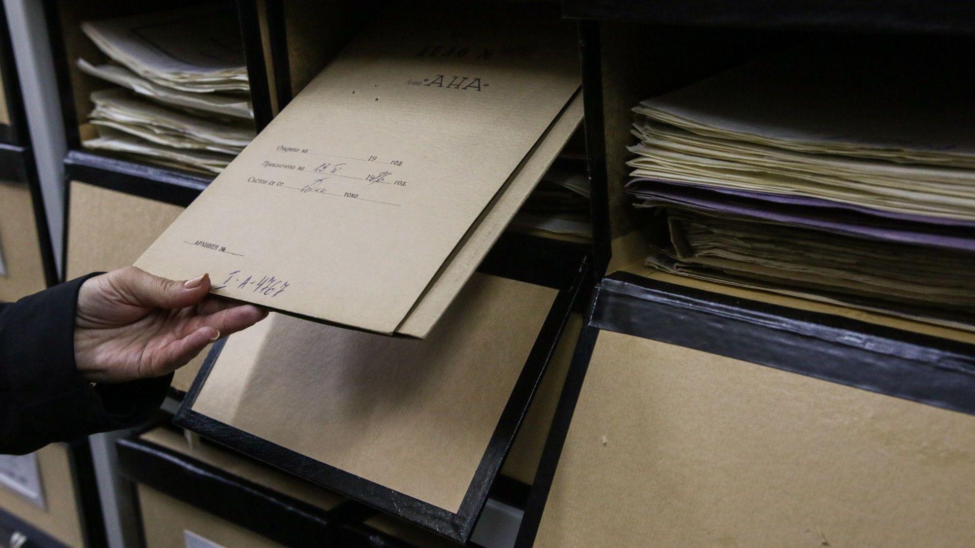 Комисията по досиетата отвори архивите си