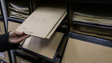 Комисията по досиетата отвори архивите си - ето ги (снимки)