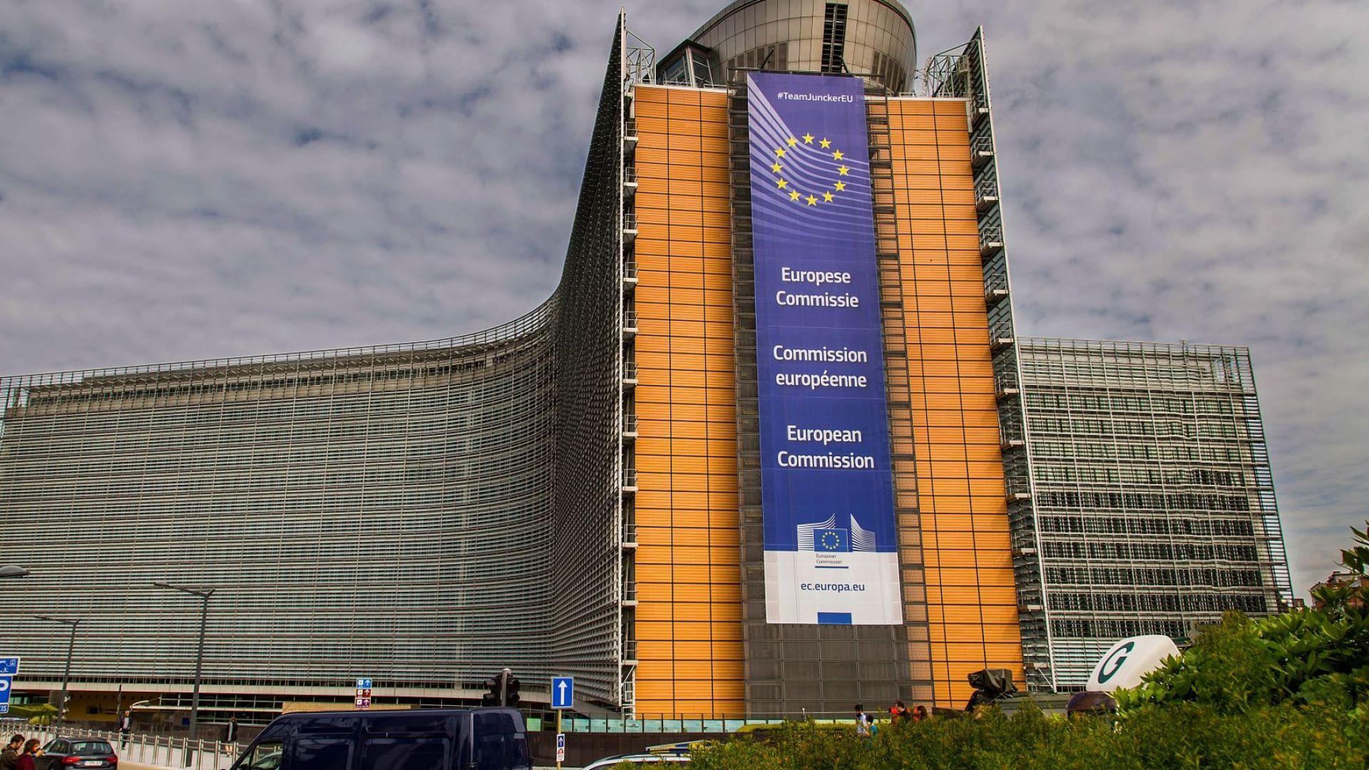 Европейската комисия е дала на съд двойка служители, назначени на