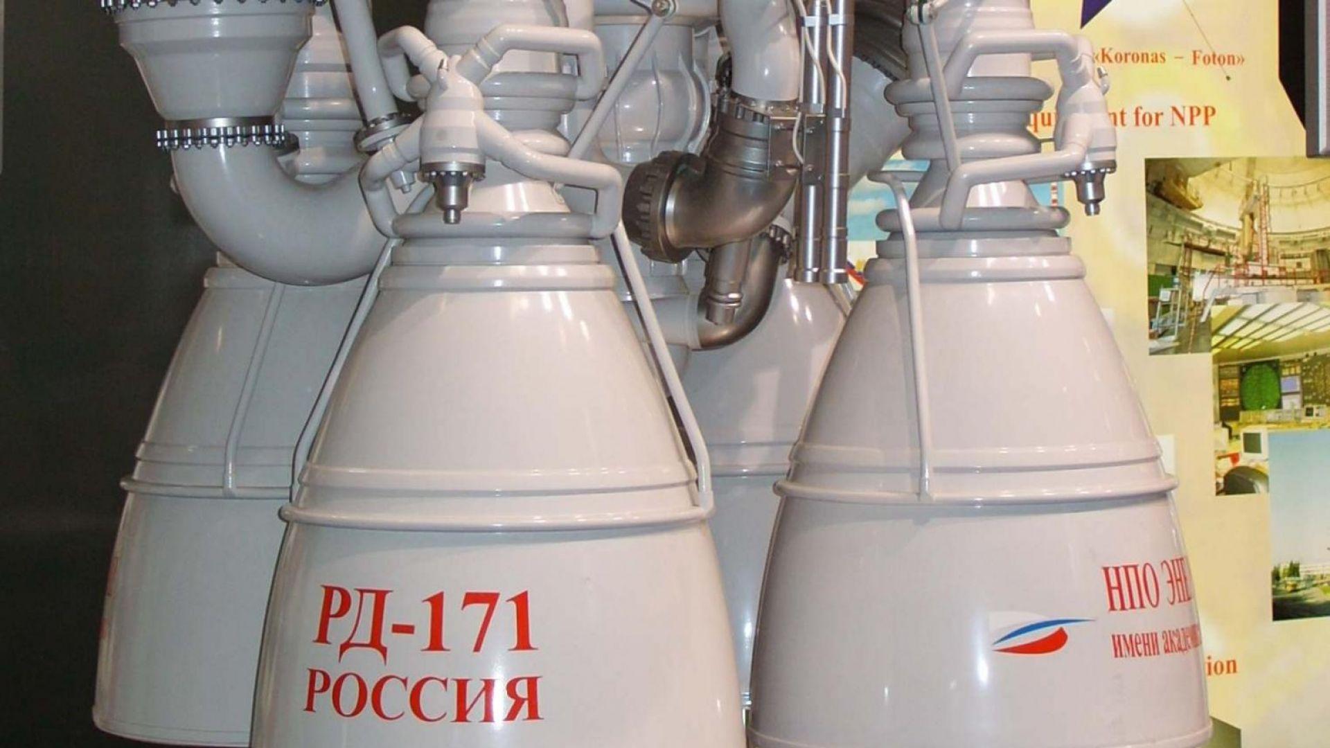 Русия създава най-мощния ракетен двигател, правен някога