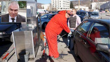"""Ефектът """"Марешки"""" при горивата изчезна"""