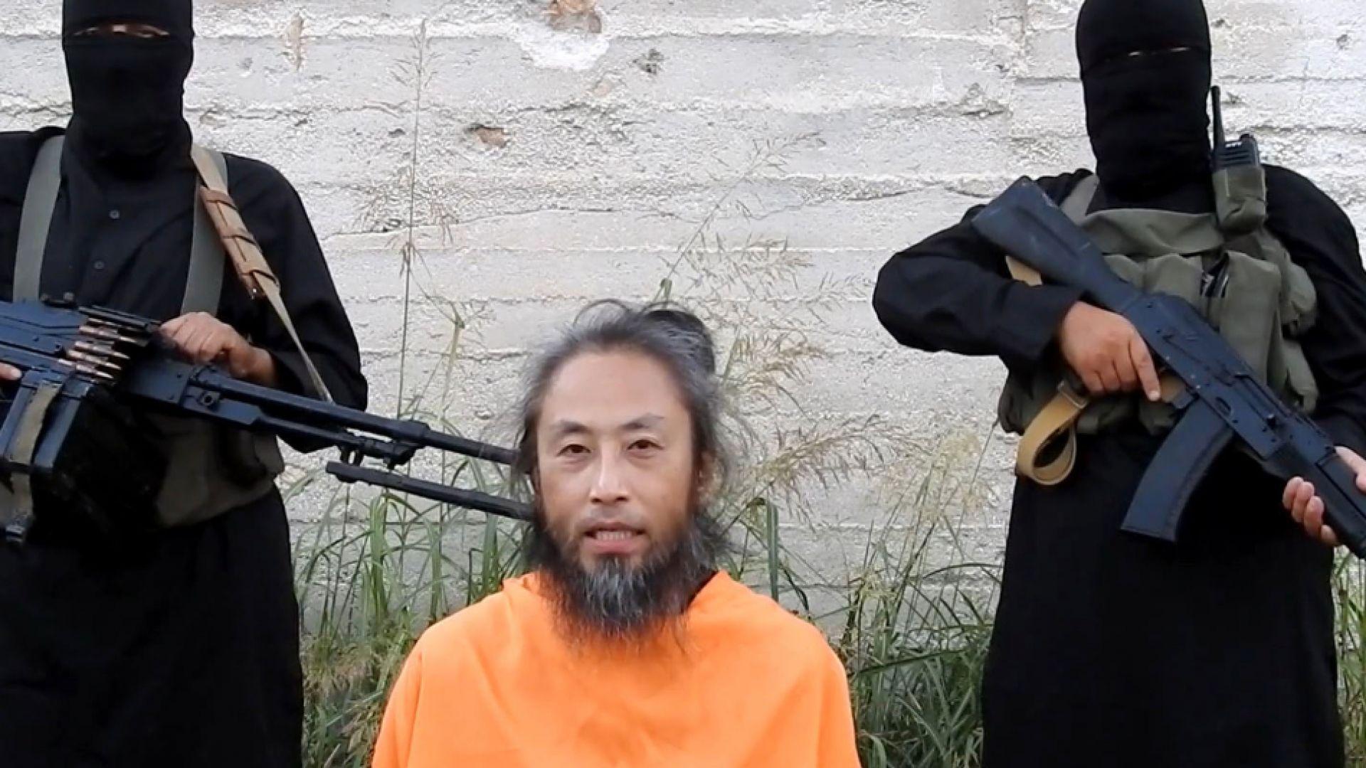 Освободиха японски журналист, изчезнал преди 3 г. в Сирия
