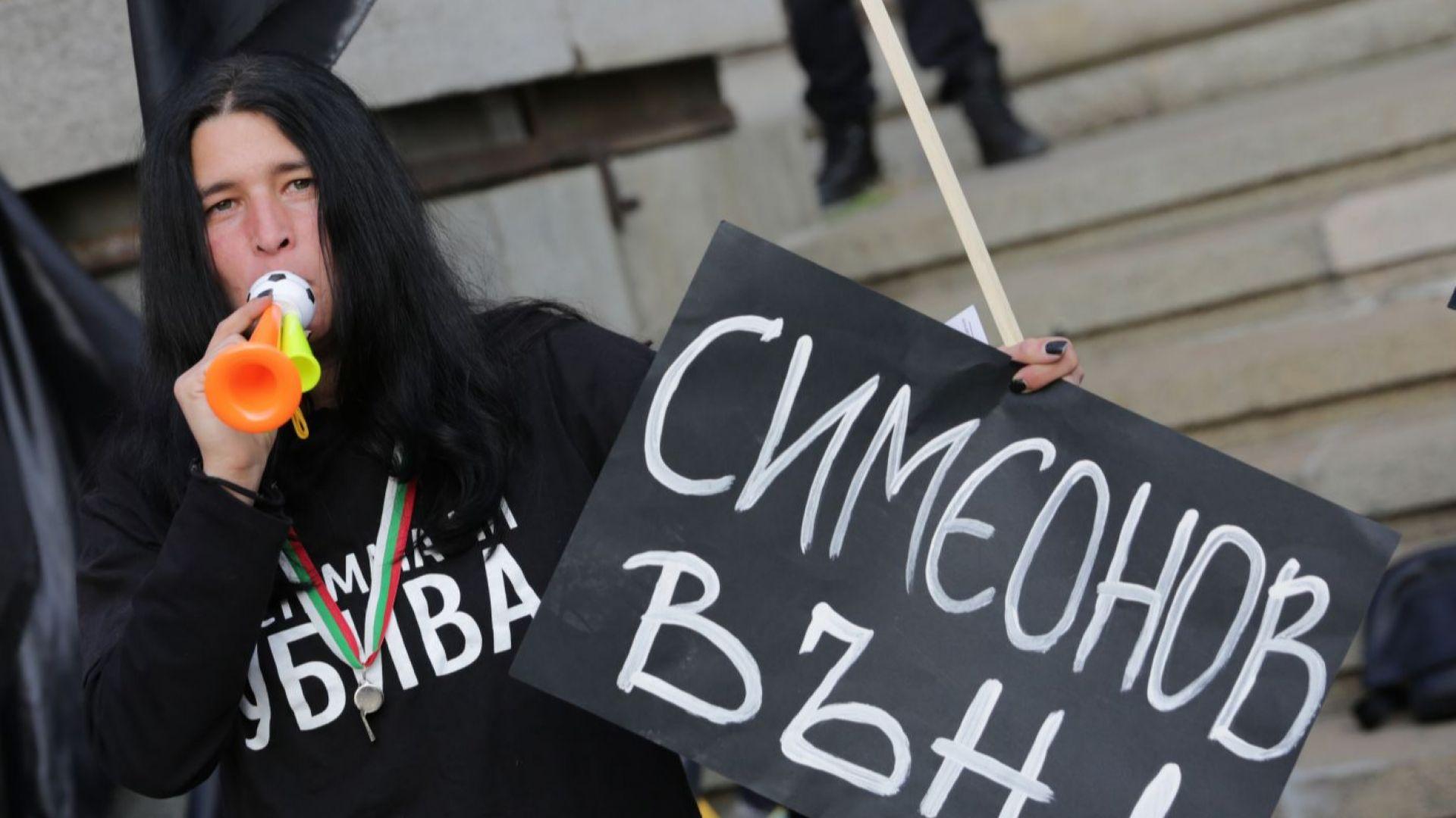 Майките: Извинението на Симеонов е изпросено