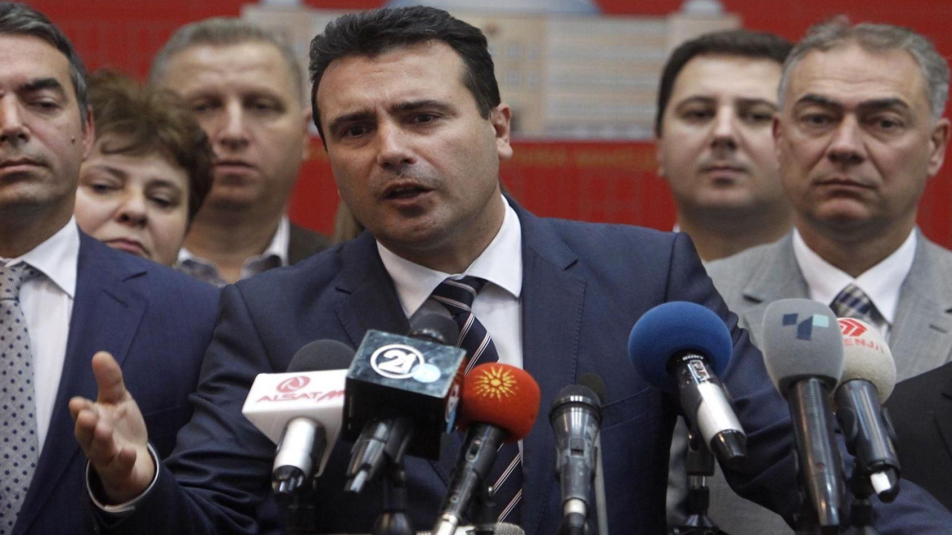 Македонското външно министерство отхвърли категорично коментара на външното министерство на