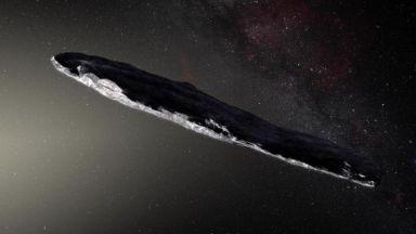 Загадката на астероида  Оумумауа