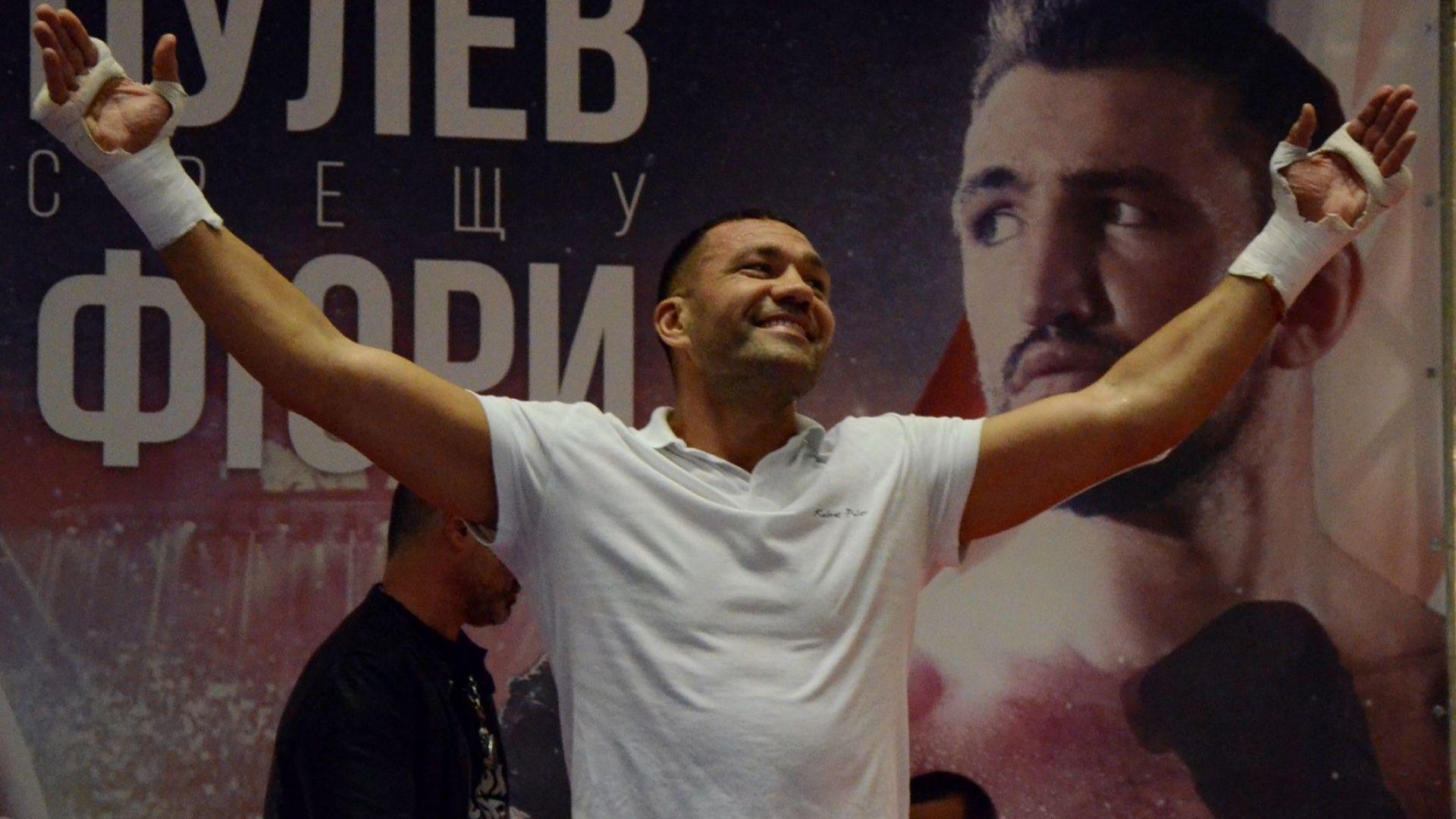 Кобрата се пребори за над 20 000 български фена срещу Джошуа?