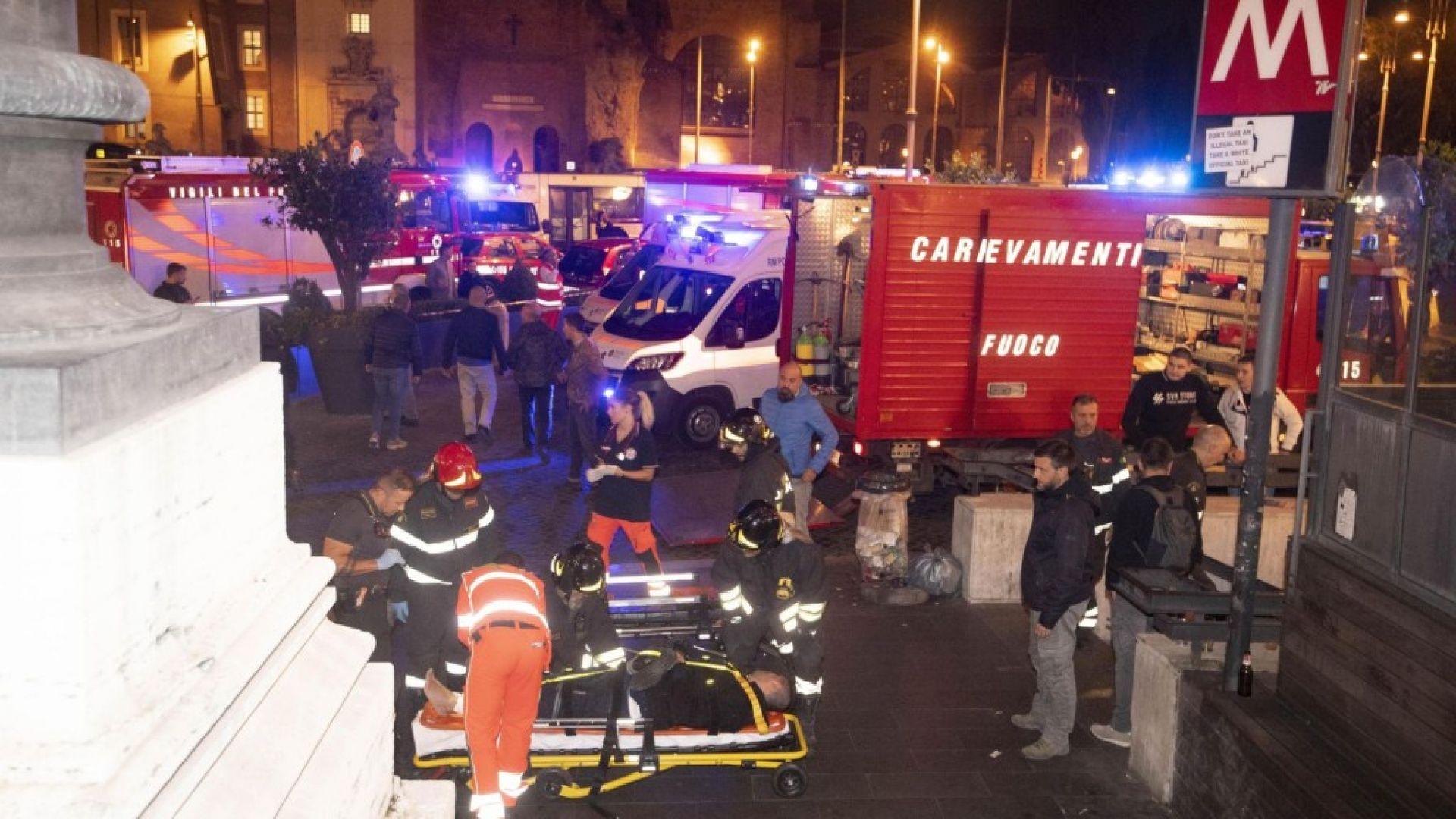 Около 30 души са ранени при повреда на ескалатор в