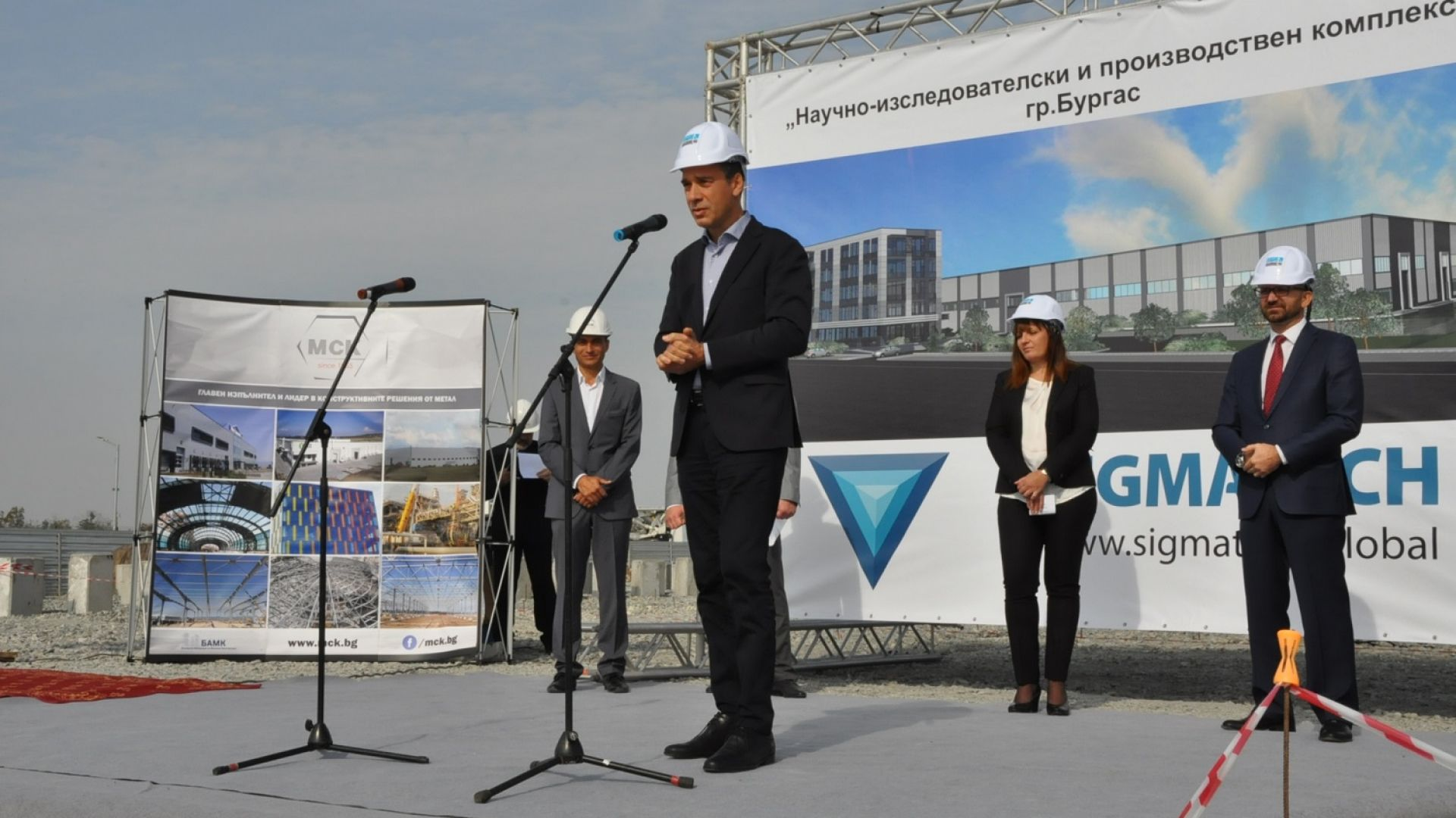 Строят завод за самолетни двигатели в Бургас
