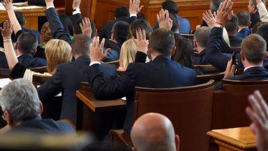 Депутатите приеха рамката на бюджета на ДОО
