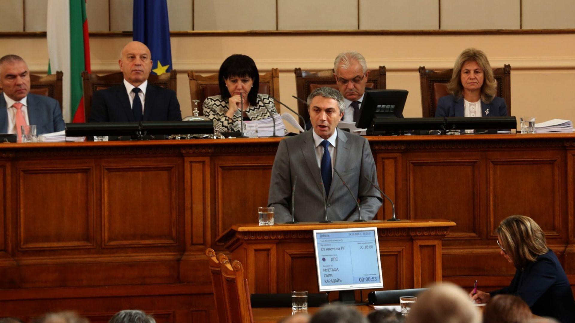 """ДПС ще спасява България и демокрацията, ако """"този вицепремиер не си отиде"""""""