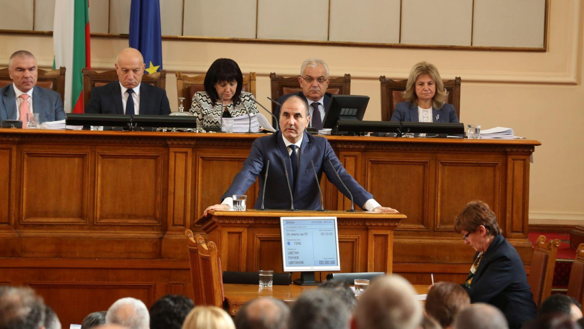 Цветанов: Ще управляваме пълни 4 години