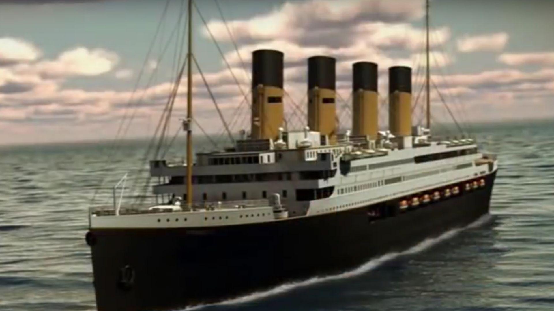 Копие на Титаник за $500 млн. тръгва по вода през 2022 г. (видео)