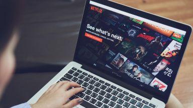 Кои сериали да гледаме по Netflix