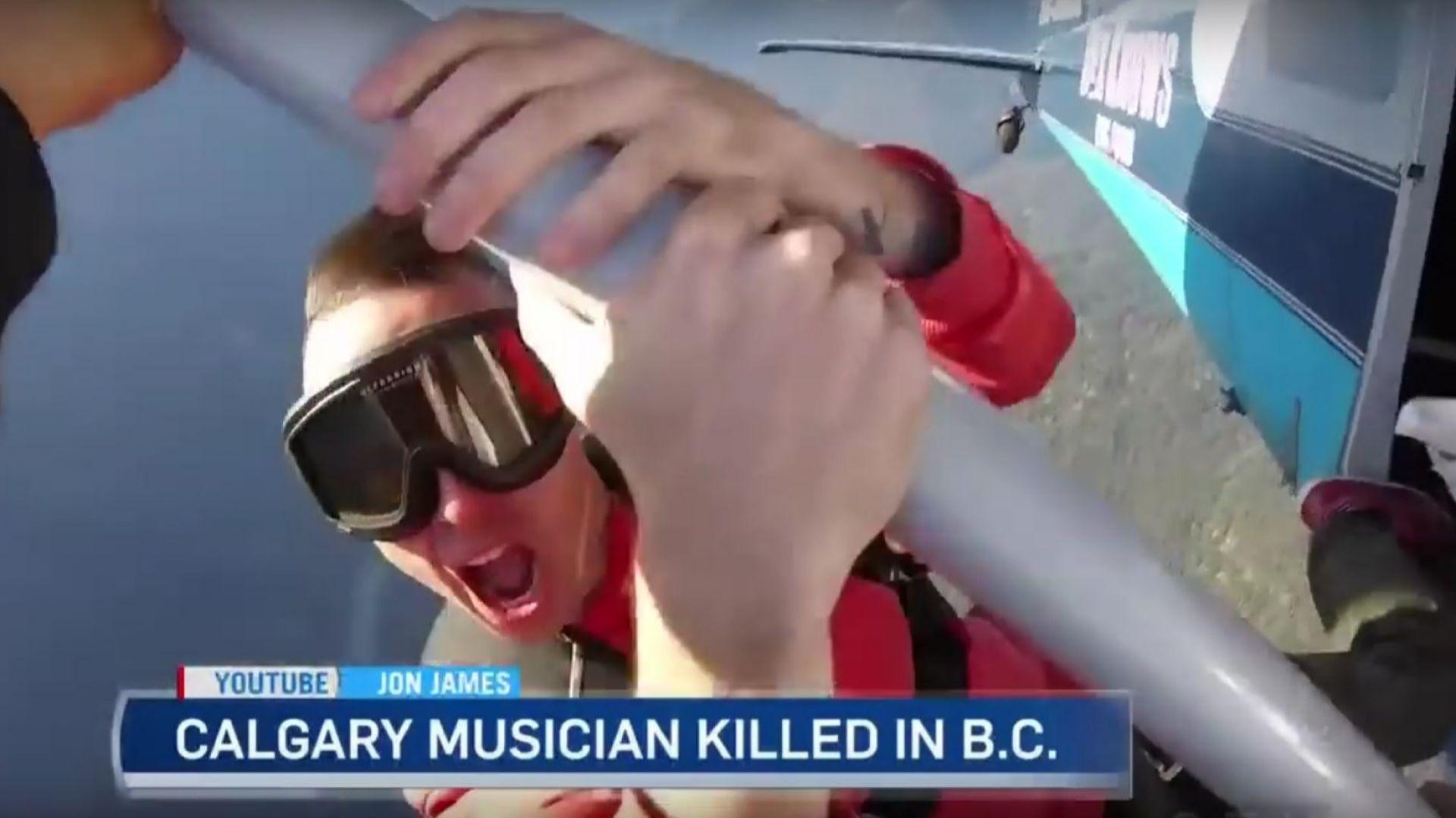 Рапър падна от самолет, докато снима клип