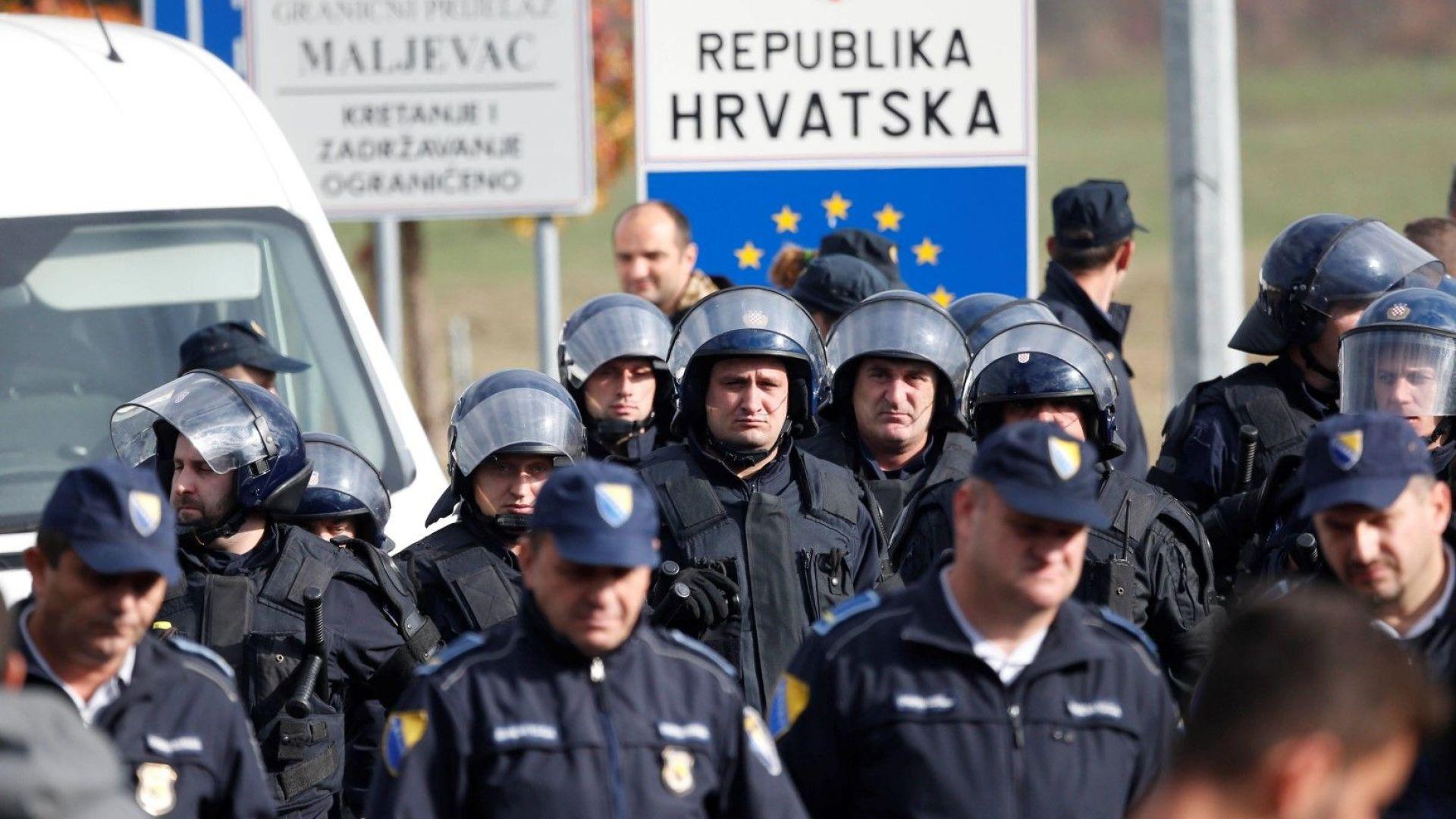 Мигранти пробиха полицейски кордон на босненско-хърватската граница