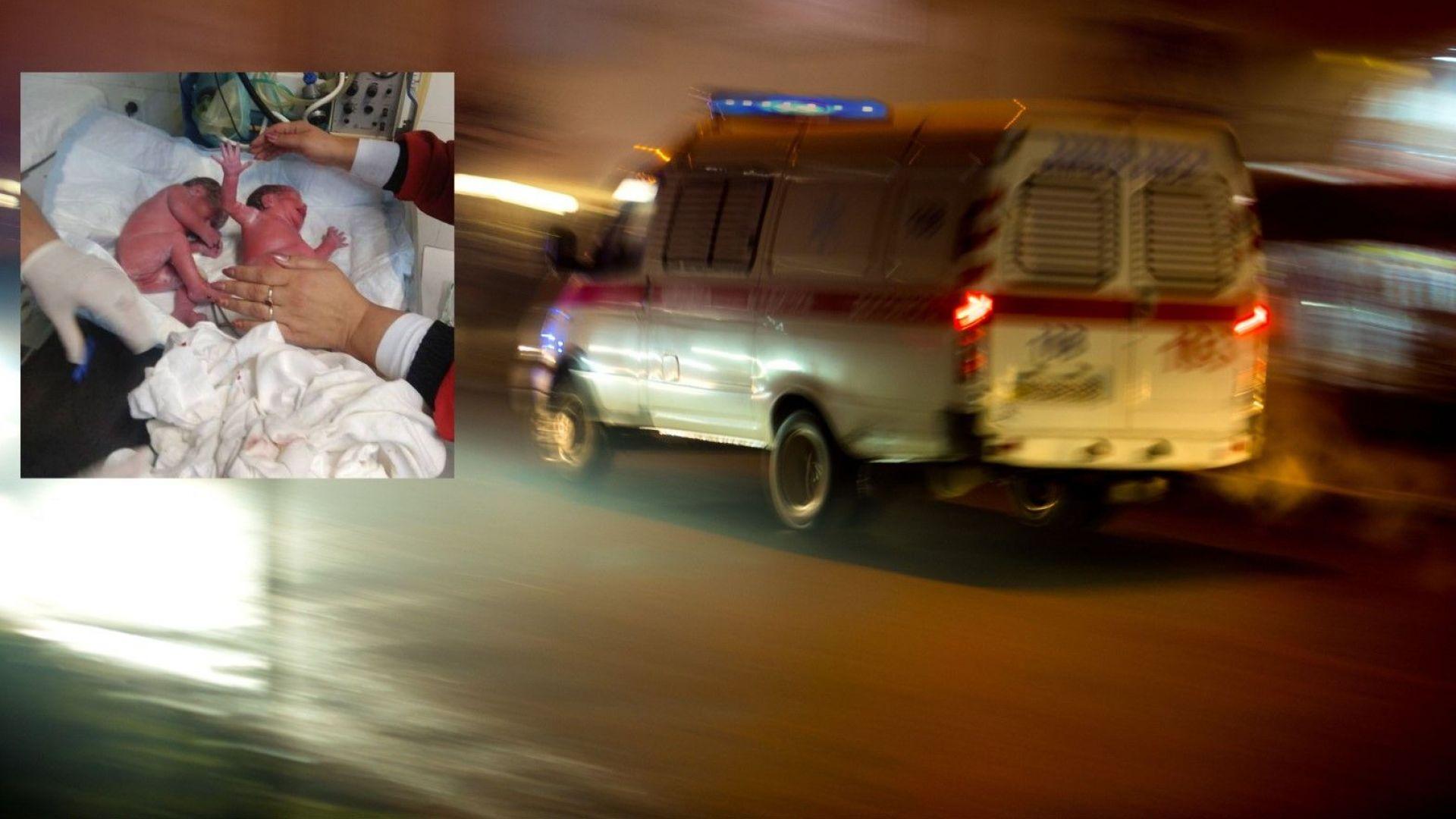 Фелдшерка от Стражица изроди близначета в линейката
