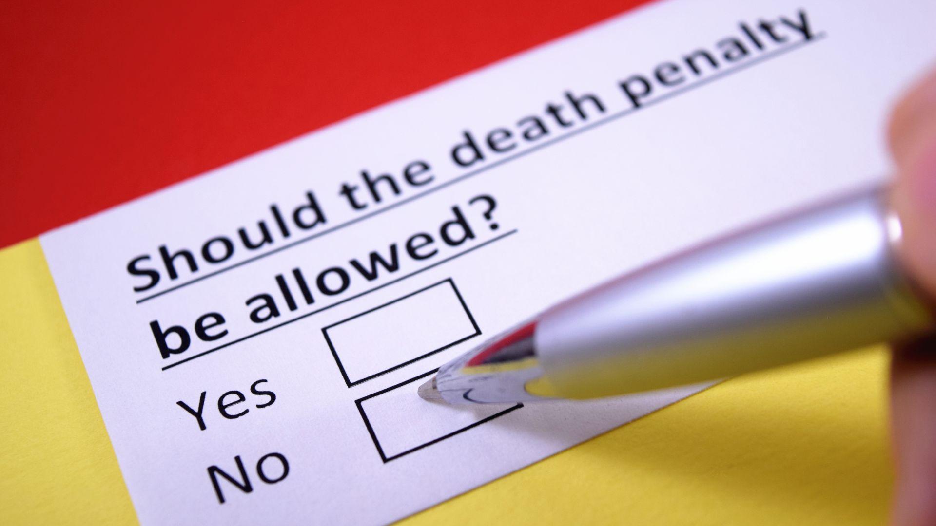 Германската провинция Хесен решава дали да се премахне смъртното наказание