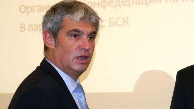КНСБ: Бюджет 2019 е най-добрият от управлението на Борисов