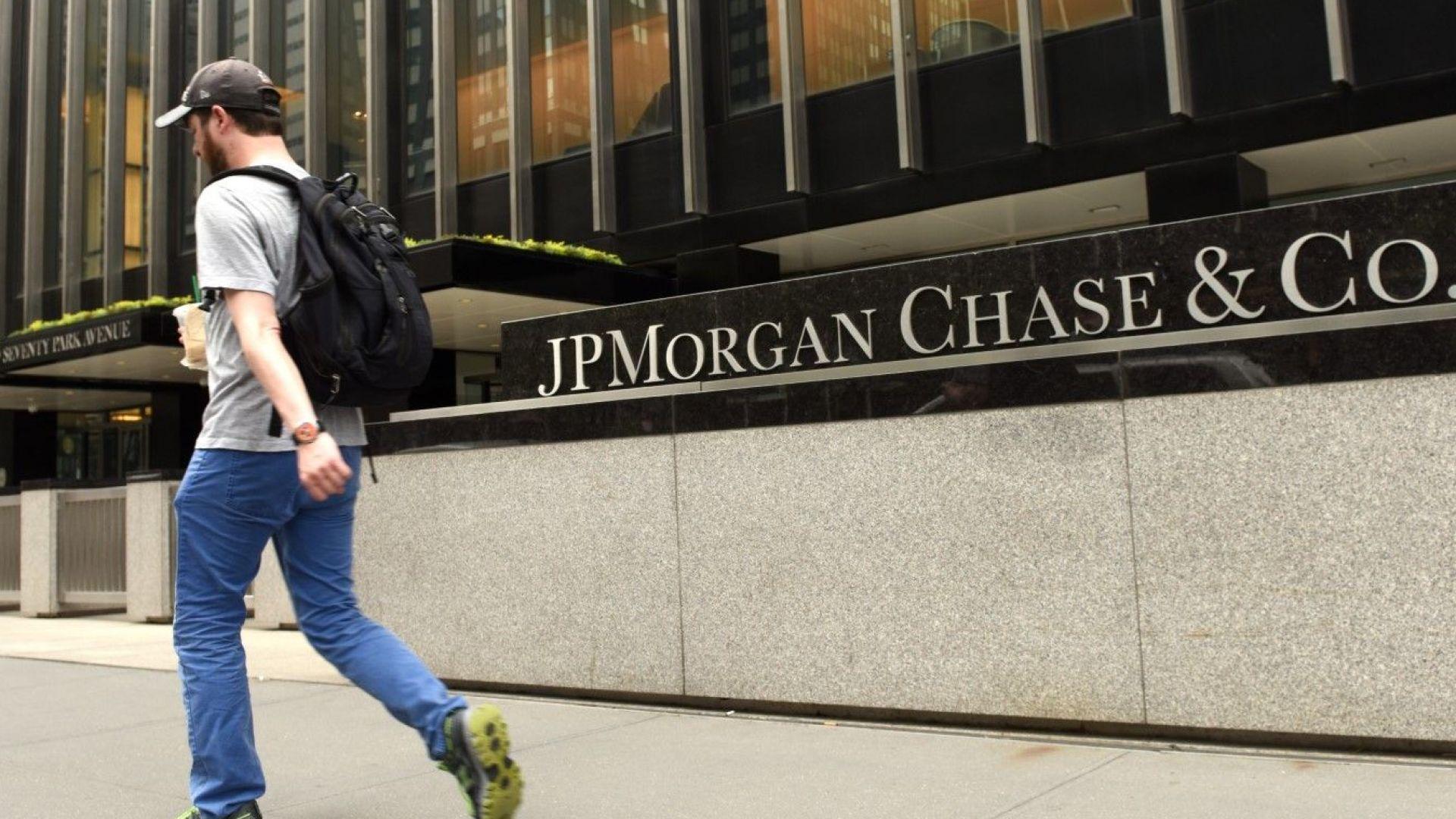 """JPMorgan предсказва приближаващо финансово """"цунами"""""""