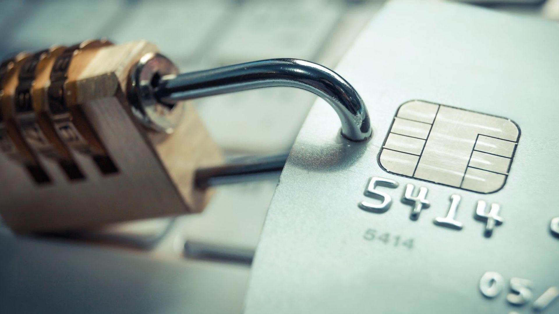 Дигиталната карта пази парите ви при онлайн пазаруване