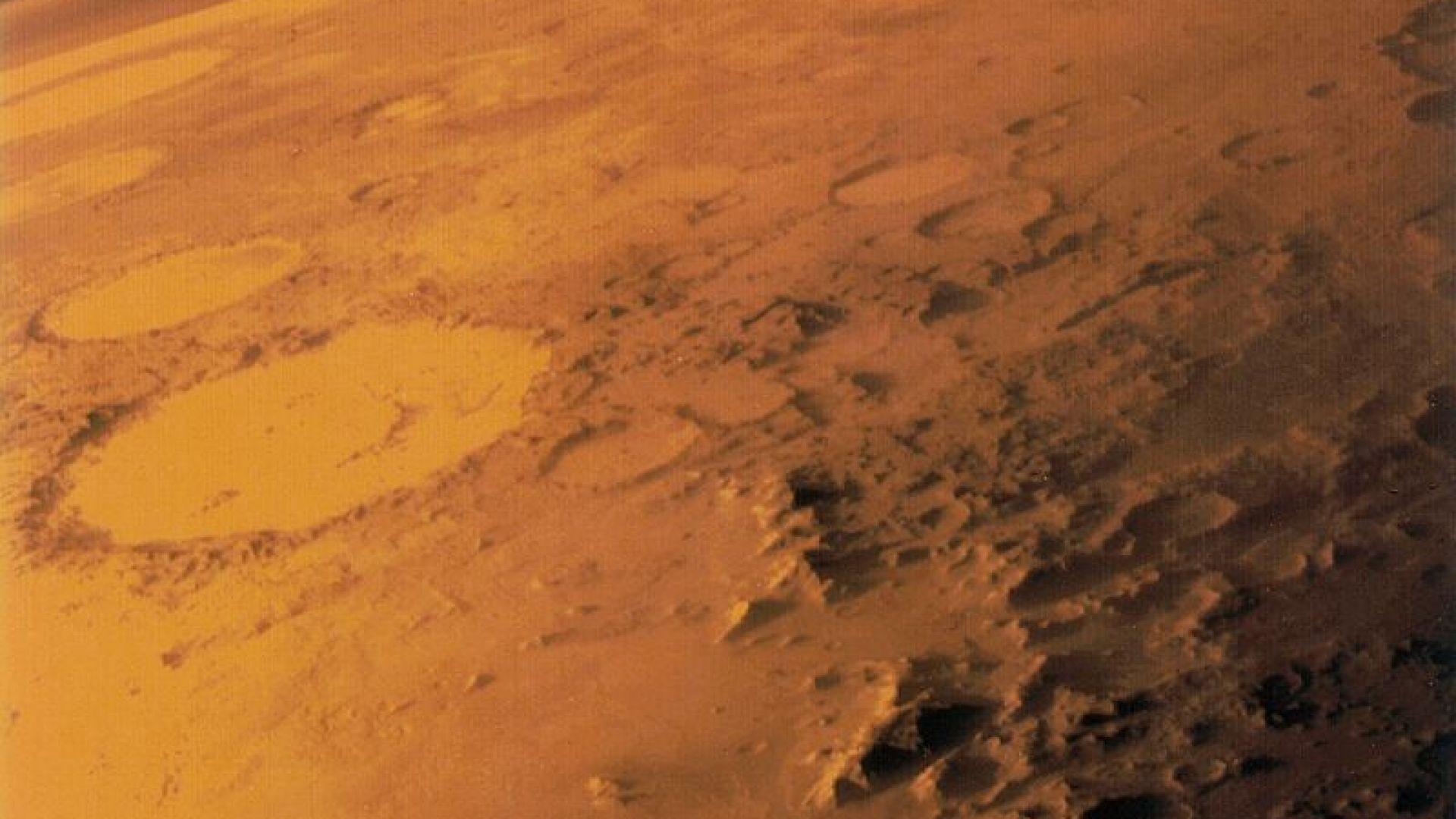 Обясниха загадъчното изчезване на метан в атмосферата на Марс