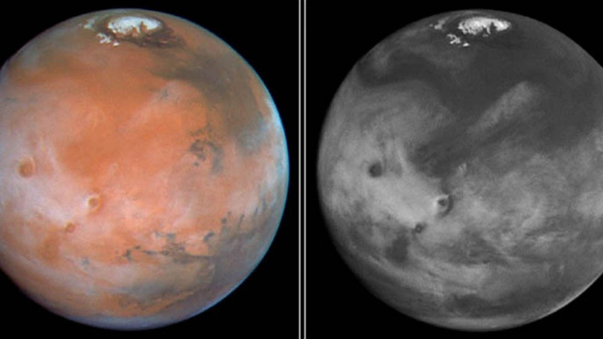 На Марс понякога е доста облачно